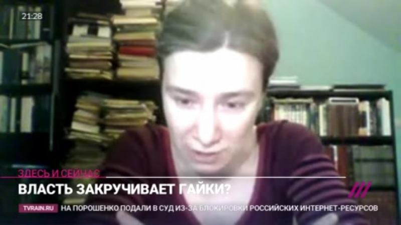 Здесь и Сейчас. Первый приговор по делу 26 марта, ошибки видеоблогера Усманова, и повторит ли Нелюбовь Звягинцева судьбу Левиафа