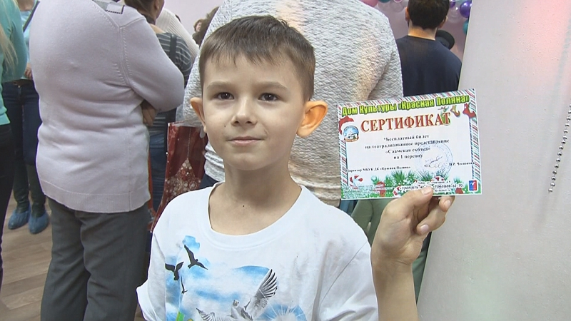 2017 11 24 Почта Деда Мороза в ДК Красная Поляна Лобня