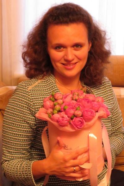 Анна Ромас