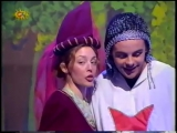 Kylie Minogue as Princess Sabrina (SMTV Live 1999)