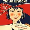 Новоторжская ярмарка «За шубой!»