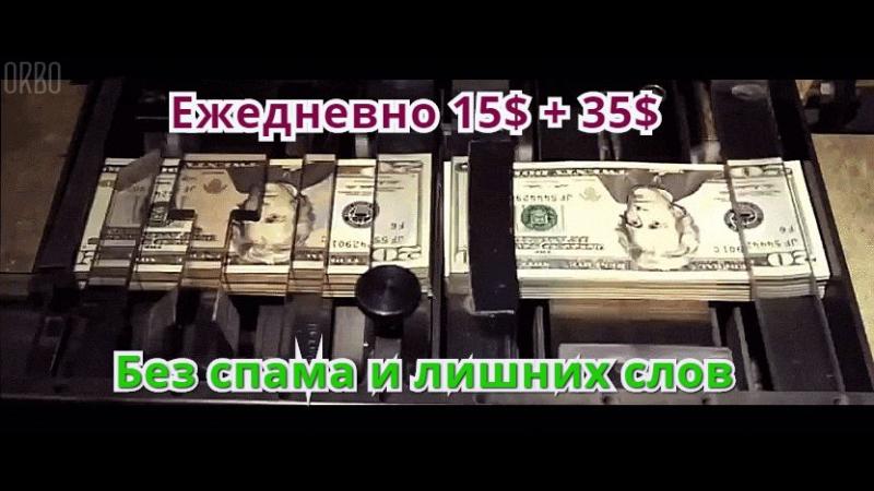 Выплаты 15.11.17 DigiSoft Payline