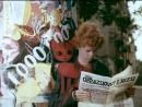 Волшебный голос Джельсомино (1977) 2 серия