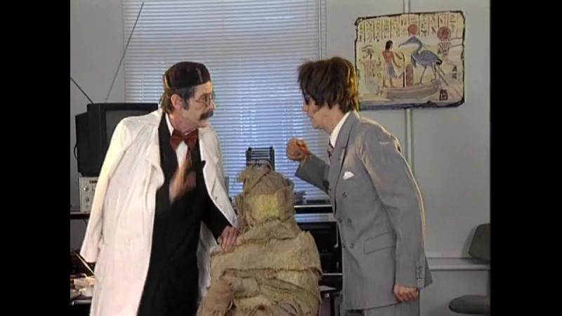 Программа Маски–шоу 86 серия — Мумия в гостях у Масок. Эпизод 2