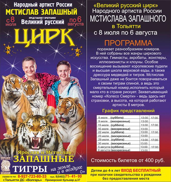 Фото №456239370 со страницы Кирилла Фролова