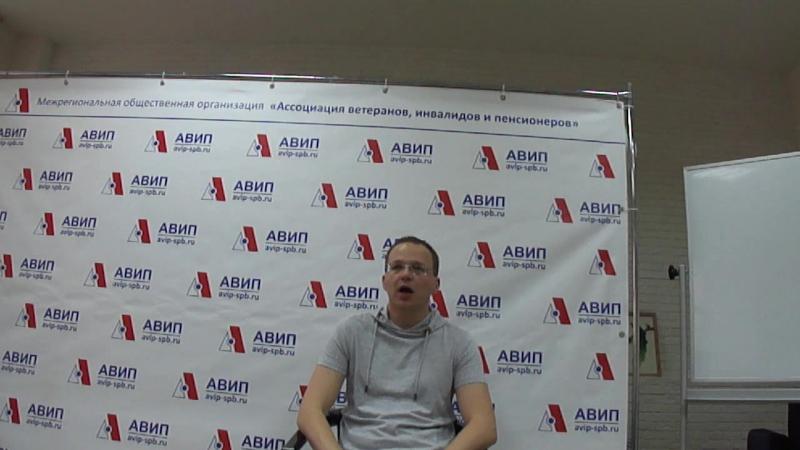 Встреча в АВИП с телеведущим Р. Кирюхиным 5 канал Спб.