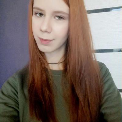 Анастасия Правдина