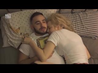 Когда ночуешь с девушкой