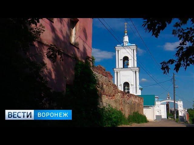 Незнакомый Воронеж Занимательная прогулка путешествие во времени