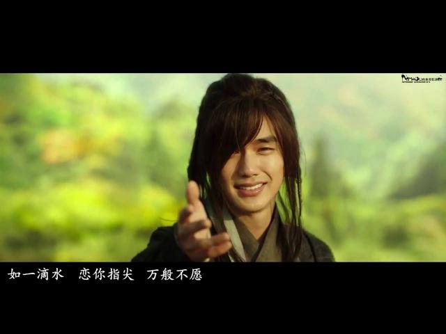 【MAOU原创】幻喜《一念之间》MV (俞承豪 YooSeungho 유승호)