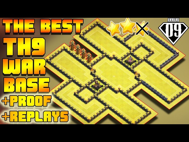 THE BEST EVER !! TH9 WAR BASE 2017 | ANTI ALL TROOP | REPLAY PROOF | CLASH OF CLANS