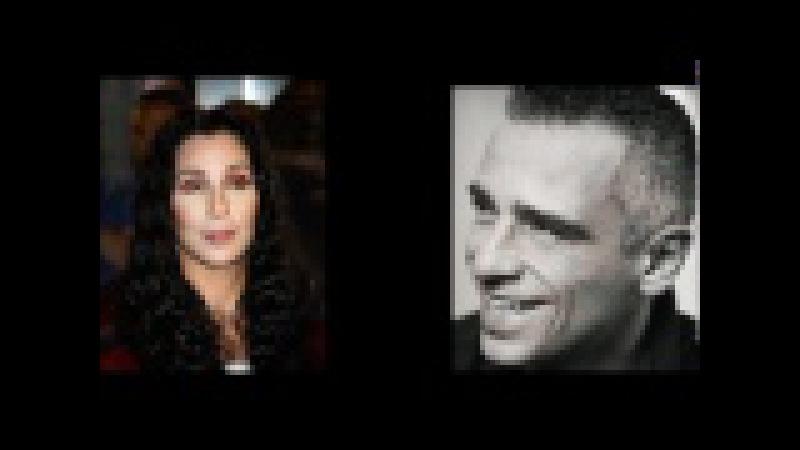 Eros Ramazzotti Cher - Piu Che Puoi