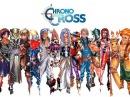 Chrono cross 5 Прохождение Болота гидры Логово Злобстера
