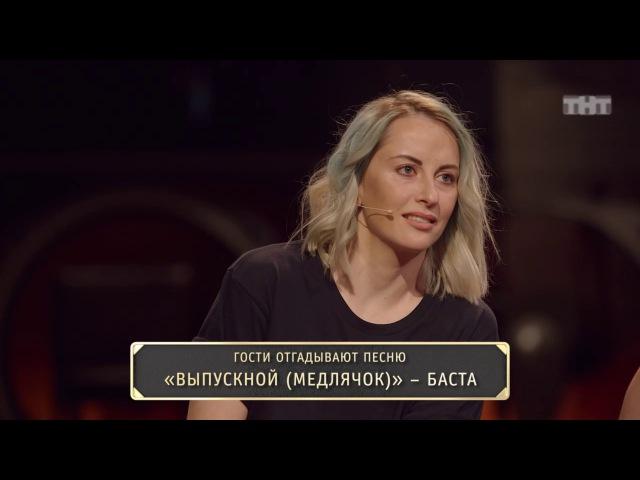 Шоу Студия Союз Унижай мелодию - Мигель и Екатерина Решетникова