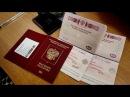 Бланк паспорта РФ не меняет вашего гражданства СССР!