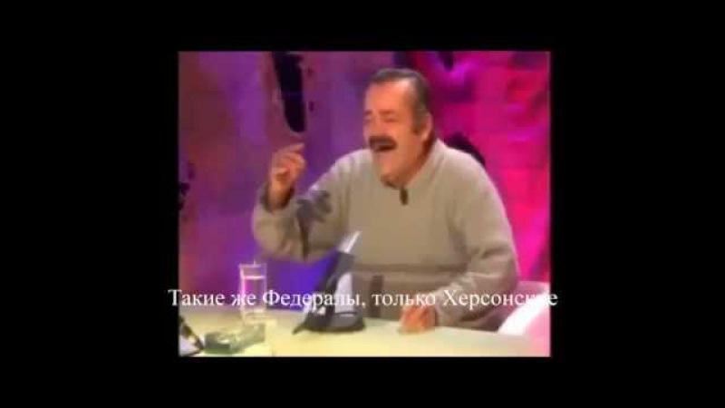Рыбалка Смешной Испанец Про Рыболовные Соревнования KarakayS Chanal