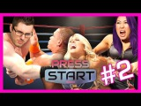 WWE 2K17 TAG TEAM ACTION! (Press Start)