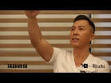 Donnie Yen talked about Chasing The Dragon 2017