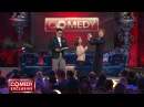 Comedy Club Exclusive 1 сезон Comedy Club Exclusive 64 выпуск