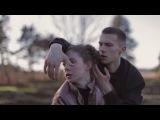 Танец про отношения: от романтики до насилия
