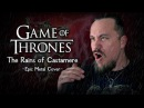 Game of Thrones The Rains of Castamere Epic Metal Cover by Skar Productions