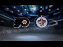 Philadelphia Flyers vs Winnipeg Jets - November 16, 2017 Game Highlights NHL 2017/18. Обзор