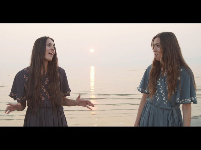 OCEANS (Where Feet May Fail) Hillsong United cover - ELENYI on Spotify & iTunes