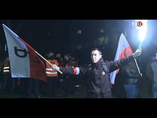 Польша. Самосуд над историей.