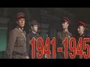 СИЛЬНЕЙШИЙ ФИЛЬМ ПРО ВОЙНУ 1941-1945. Новый русский боевик