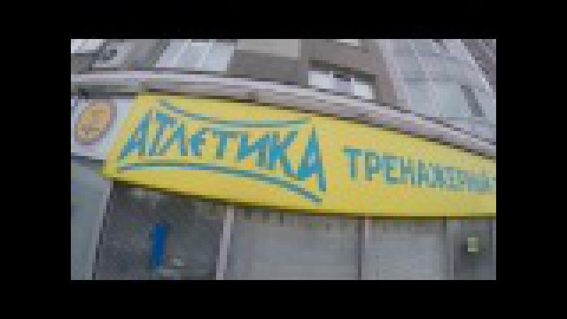 Еще одна чумовая тринировка с самым большим бодибилдером Кириллом Архиповым . » Freewka.com - Смотреть онлайн в хорощем качестве