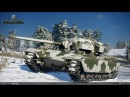 World Of Tanks. FV-201 (A45) и 10 фрагов.