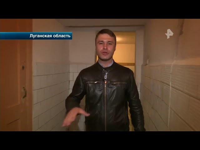 Карателя который резал уши жителям ЛНР задержали и осудили в РФ