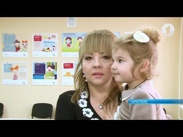 В Тирасполе открылась первая детская школа диабета