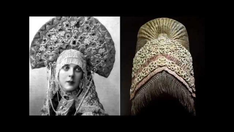 Кокошник - Забытая Корона Красавиц...Тайны русского костюма!