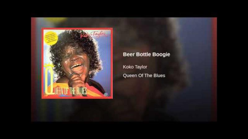 Beer Bottle Boogie
