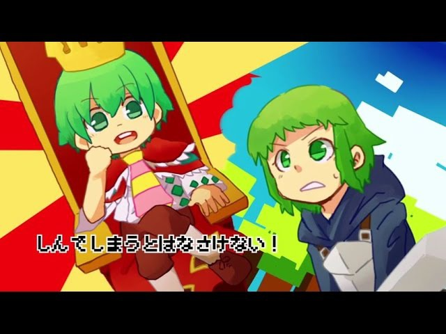 【Ryuto/Gachapoid,GUMI】しんでしまうとはなさけない!(Death Should Not Have Taken Thee!)【Cover】