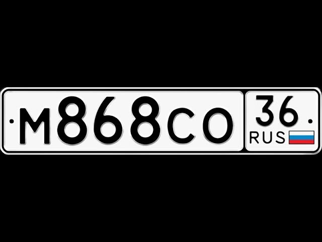 Ауди М868СО36 поворот налево с правого ряда на Московском проспекте