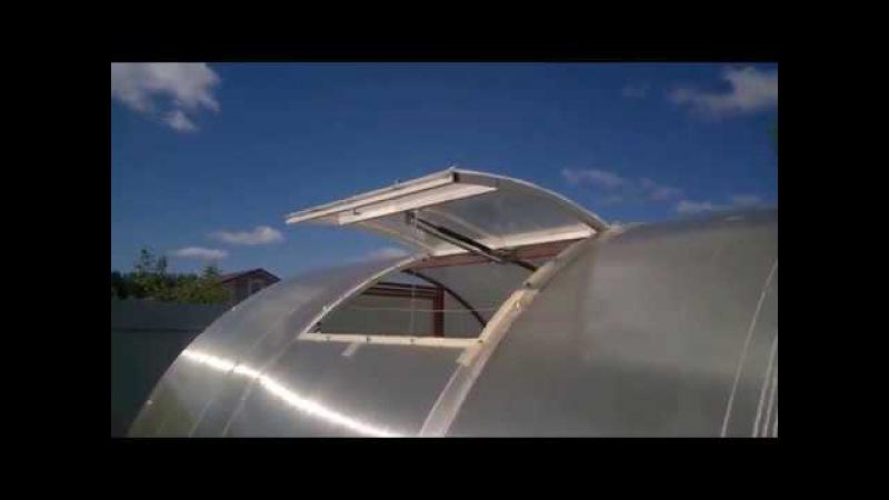 автоматический проветриватель теплиц термопривод vent-l (2 часть)