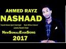 AXMED RAYS HEES YAAB LEH SOO SARAY NASHAAD CAJIIB Official video music