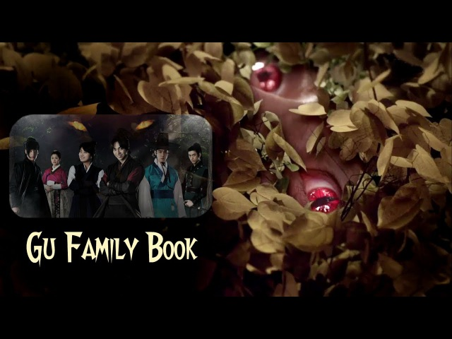 Клип к дораме Легенда о полукровке / Книга семьи Гу / The Gu family's Book / 구가의서 (trailer)