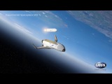 Experimental Spaceplane (XS-1) Phase 23 Concept Video