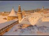 Зимняя сказка - Автор Владимир Мигуля исполнитель Сергей Избаш