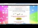 13 09 2017г Шмелева Татьяна Объемная открытка в технике фом арт