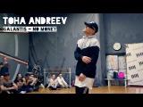 Toha Andreev Galantis - No money