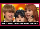 KPOP IDOLS: EMOTIONAL WINS ON MUSIC SHOWS - EXO, BTS, TWICE, GOT7 ETC