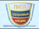 Первый маршрут здоровья в Московской области проложен в Домодедове