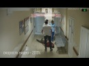 Пациент умер в коридоре больницы на глазах у врачей в Смоленской области