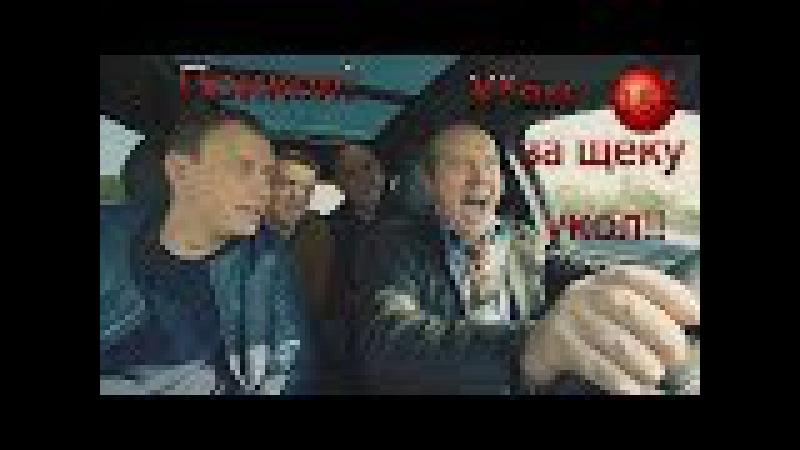 Яковлев рассказывает анекдот про слепого деда с резиновой бабой