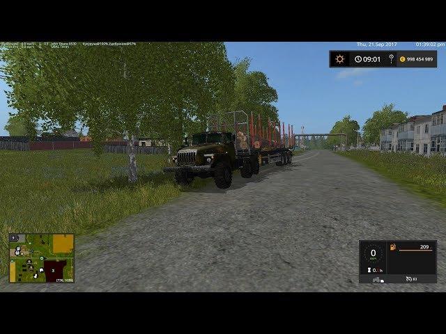 Farming Simulator 17 Карта Балдейкино 2.6 v