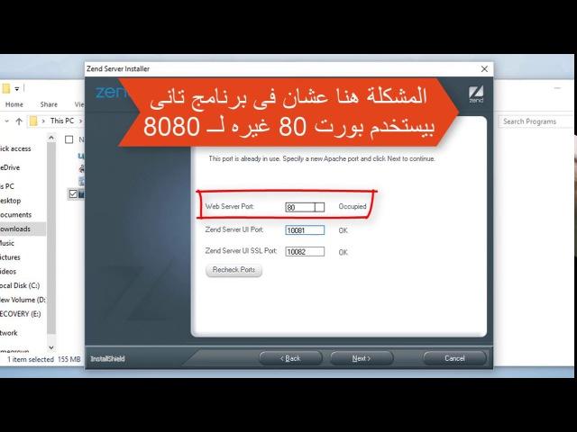 How To Make SRO Website By Zend Server 2017